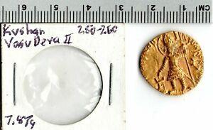 INDIA Kushan Empire Vasudeva II - Circa AD 250 - 260 - 7.8g Gold Coin