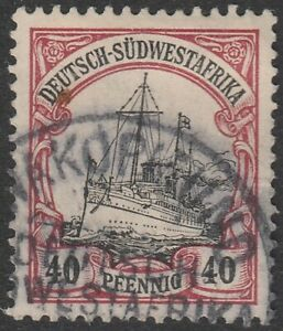 German South West Africa (Namibia) 1900 40 Pfennig, Yacht (Pm Swakopmund)