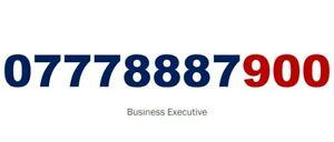 GOLD MEMORABLE EASY BUSINESS VIP PLATINUM MOBILE PHONE NUMBER SIM 0777888 7 900
