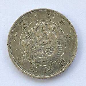 1 Yen Meiji Year 3 (1870)