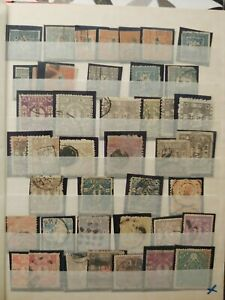 CLASSIC LOT JAPAN NIPPON JAPON ALL VERY FINE USED BKCH.9 START $0.99