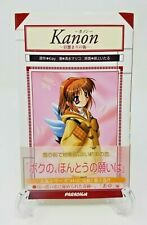 Kanon : Hidamari No Machi | Ayu Tsukimiya (月宮 あゆ) Light Novel w/ Obi Wrap-Around