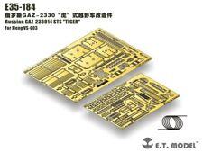"""PE for Russian GAZ-233014 STS """"Tigre"""", E35-184 1:35 ETMODEL"""