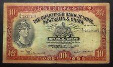 Hong Kong - 10 Dollars - 12 février 1948