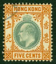 SG 79a Hong Kong 5c. Very fine used