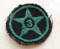 Guides Scouts cloth badge, 3 star, 1.5 inches diameter.