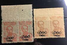 North Viet Nam 1955 #o6-07 Ho Chi Minh Pair set NGAI MNH Genuine Very Rare