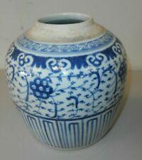 Antico vaso cinese blu dipinto a mano Chinese