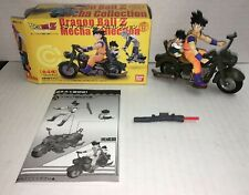 DRAGON BALL Z JAPANESE ANIME BANDAI ACTION FIGURE PREMIUM - 2004 - JAPAN BOX!