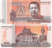Billete banco CAMBOYA Camboya KHMER 100 RIELS 2014 NUEVO UNC NEW