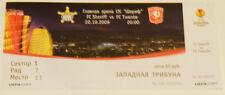 Ticket for collectors EL Sheriff Tiraspol Twente Enschede 2009 Moldova Holland