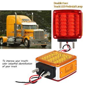 Pair 12V Dual Color 39LED Car Turn Signal Indicator Side Marker Lamp Tail Lights