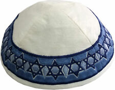 White Kippah Embroidered with Blue Stars of David