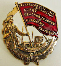 Soviet Badge - To Soldier of Red Guards and Red Partisan Leningrad City Council