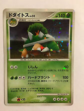 Pokemon Card / Carte Torterra Holo DP