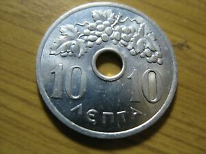 GREECE 10 LEPTA 1954 UNC BRILLIANT COIN .  ONLY 1 COIN .