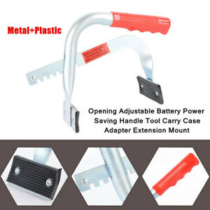 2X Car Battery Power Saving Handle Carry Case Adapter Extension Mount Adjustable