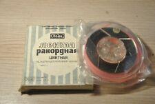 Vintage protective tape. USSR. Original. Rarity