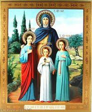 Saint Sophia And Three Daughters Icon Святая София И Дочери Вера Надежда Любовь