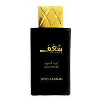 Shaghaf Oud Aswad, Unisex Eau De Parfum By Swiss Arabian - 75mL (New)