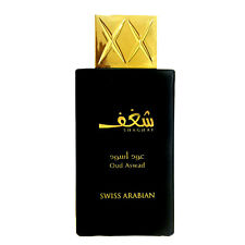 Shaghaf Oud Aswad, Unisex Eau De Parfum By Swiss Arabian - 75mL (New)