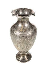 "Beautiful 18th century Antique Persian 12"" Solid Silver Vase"