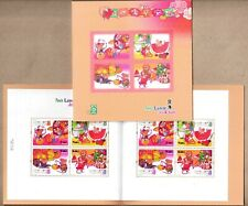 China Macau 2020-1 New Year Greeting of Rat Booklet 鼠年