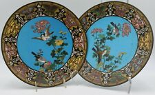Meiji 1870 Cloisonne Chargers (Set Of 2) 12.25""