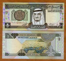 Saudi Arabia, 1 Riyal, 1984, P-21d, UNC