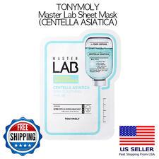 Tonymoly Master Lab Sheet Mask (Centella Asiatica) 3pcs