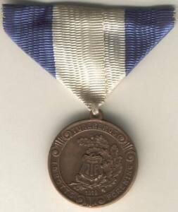 Table medal AB33 Tureberg Sports Association 1953 Sweden Bronze 30mm