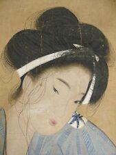Japan EDO Antique Replica? MARUYAMA OUKYO's Hanging Scroll R290