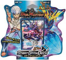 Duel Masters Start Dash Deck DMD-02 Water & Darkness