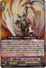 Cardfight Vanguard Japanese BT06/004 RRR Incandescent Lion, Blond Ezel