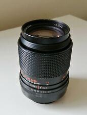 Carl Zeiss Jena DDR MC Lens S 1:3.5, 135mm