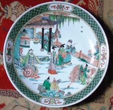 Plat chinois porcelaine  Famille Verte  Grand de 37 cms de diamètre