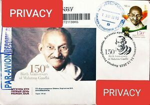 Kyrgyzstan Mahatma Gandhi Registered Cover Used to India Official RARE FDC 2019