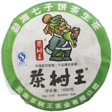 Tea Tree King * Xishuang Banna Menghai Aged Tree Old Pu'er Tea 2008 1000g raw