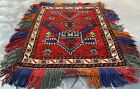 Authentic Hand Knotted Afghan Balouch Wool Area Rug 2 x 2 Ft (1548 HMN)