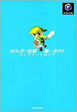 Japan Legend of Zelda Wind Waker Complete Guide Book Oop