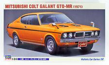 Hasegawa HC-28 Mitsubishi Colt Galant GTO-MR 1/24 scale kit