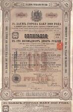 Original Russia 5% bond City Baku loan 1910 £20 Uncancelled coupons 189 roubles
