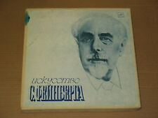 FEINBERG - ART OF SAMUIL FEINBERG   USSR MELODIYA 3LP BOX SET ULTRA RARE!!!