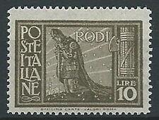 1932 EGEO PITTORICA 10 LIRE D. 14 MNH ** - G006