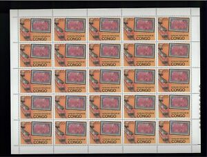 1979 Congo Postage Stamps #499-502 Mint Full Sheet Set - Sir Rowland Hill Trains