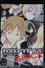 JAPAN  Kagerou Project / Kagerou Days Official Anthology Comic -Spicy-