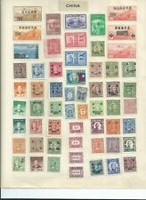 COLLECTION OF CHINA STAMPS
