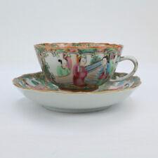 Antique Rose Medallion Chinese Porcelain Tea Cup & Saucer - Export PC