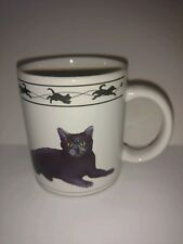 Cat Lovers Limited Collectible Cats Coffee Mug Turkish Van Chartreux Cats 8 oz