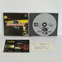 GAMERA 2000 PS1 Playstation 509 p1